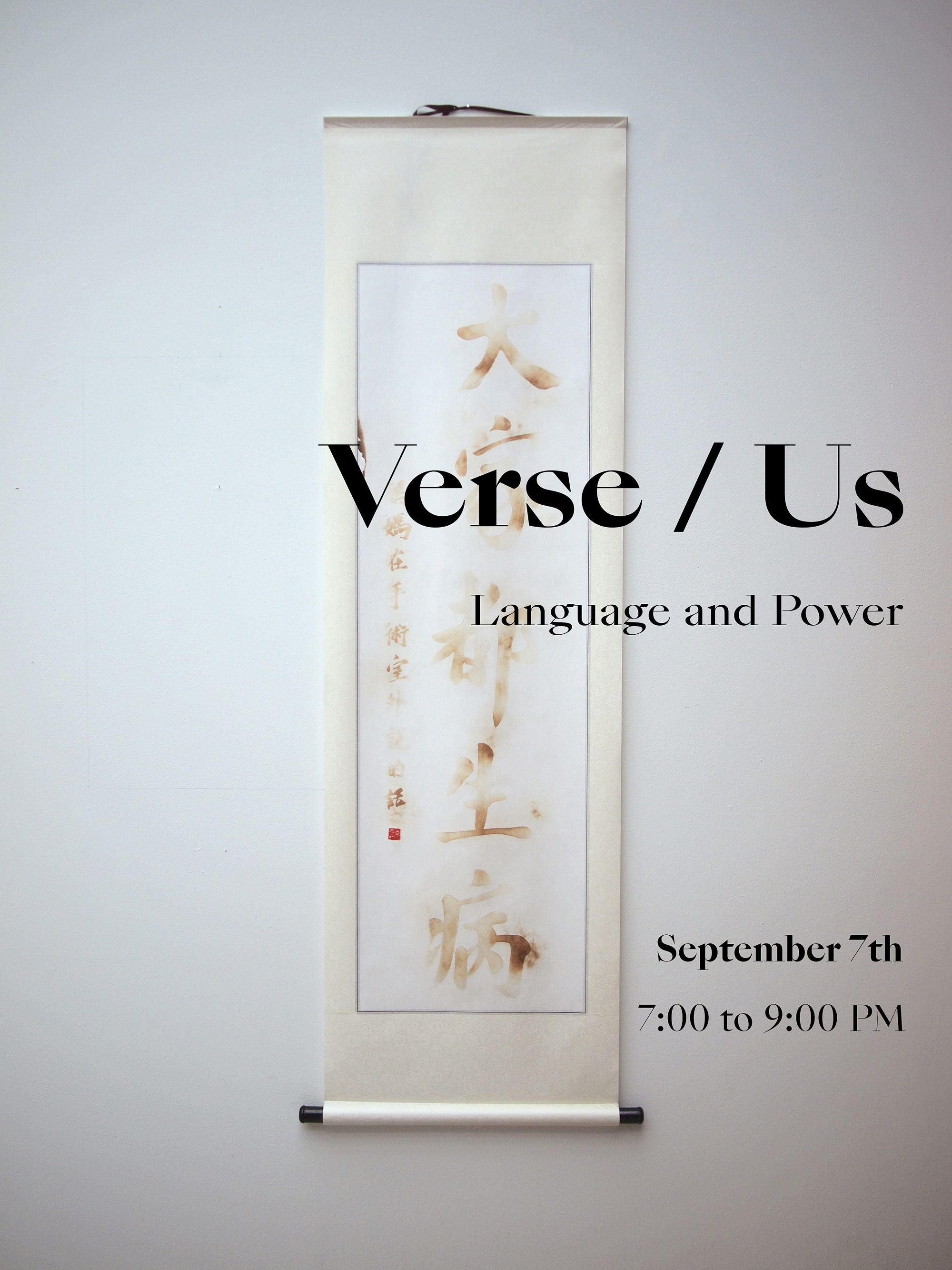 Verse Us Language and Power Artist Helen Lee Curator Jenie Gao